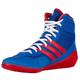 Zápasnické boty