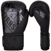 32e01661cc2 Boxerské rukavice RingHorns Nitro matná černá
